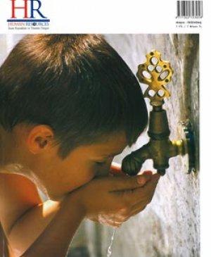 hr dergi Mayıs 2005 sayısı